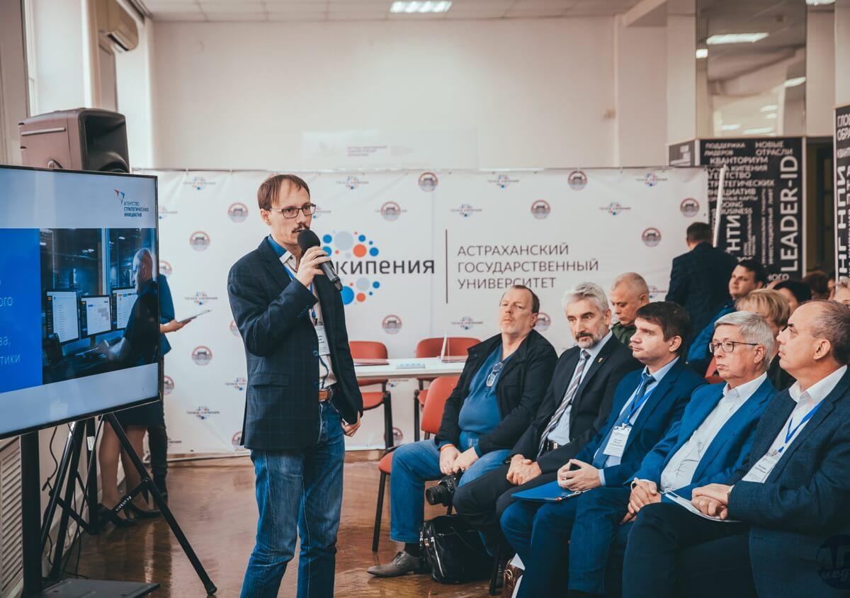 Adeptik презентовал проекты НТИ в Астраханской области