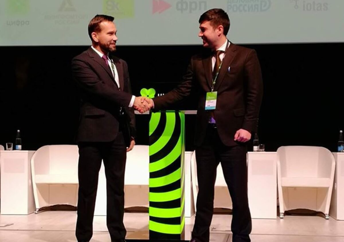 Adeptik примет участие сразу в двух цифровых конференциях