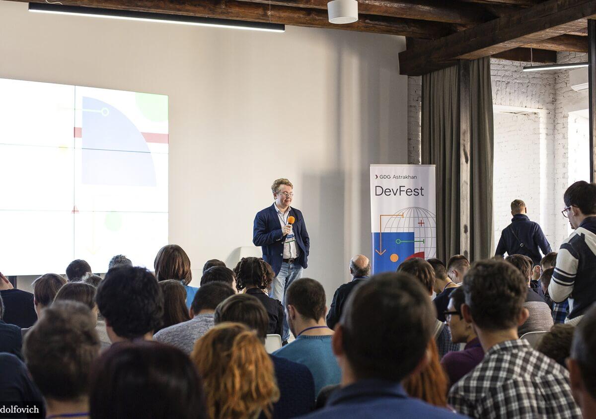 4 разных темы раскроют эксперты Аdeptik на самой масштабной IT-конференции в Астрахани